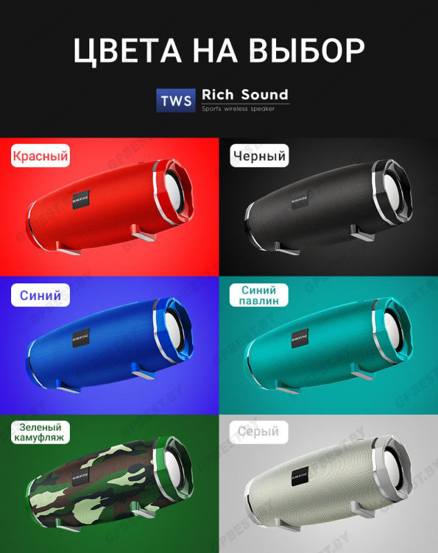 borofone-br3-rich-sound-sports-wireless-speaker-colors-ru-633x800 копия.jpg